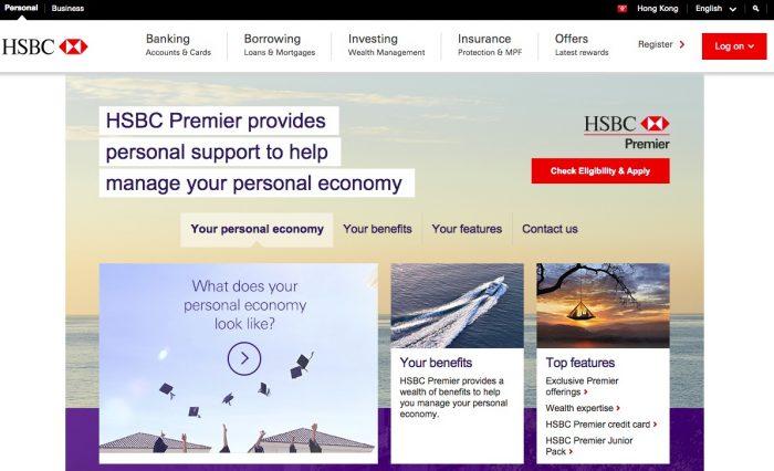 hsbc_premier