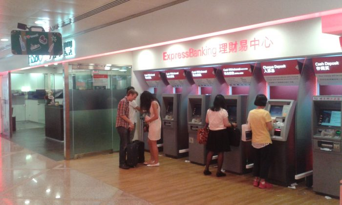 HSBC shu tak center1