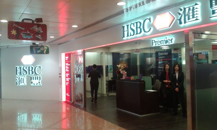 HSBC shu tak center2