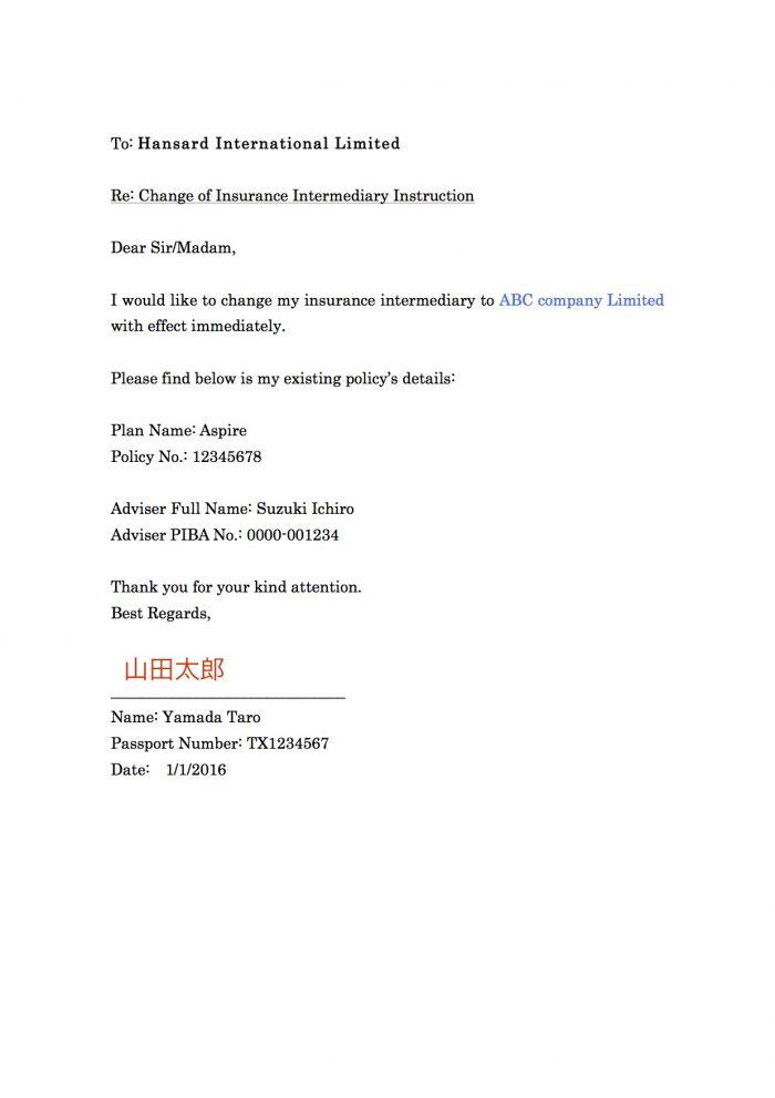 Hansard IFA change_sample