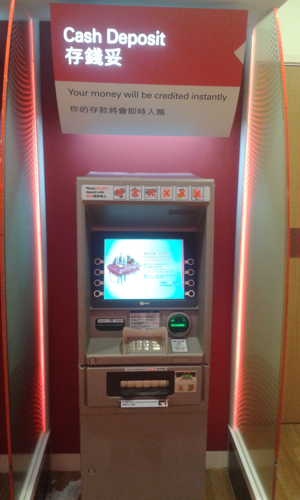 re_ATM cash deposit machine