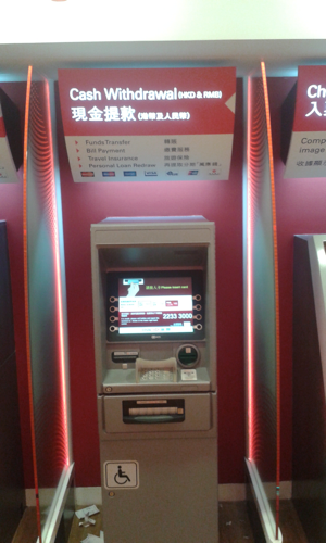 re_ATM cash withdrawal machine