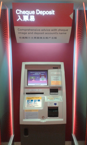 re_ATM cheque deposit machine