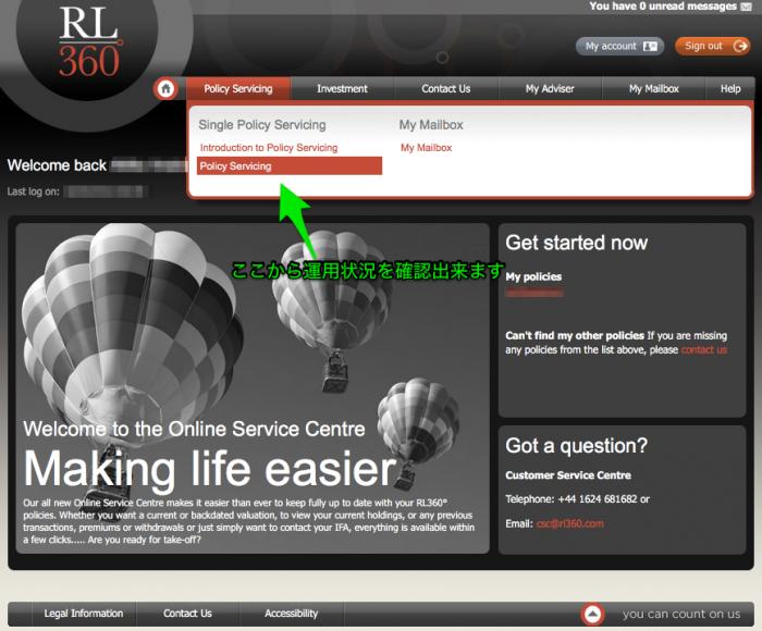 rl360_customer_site3